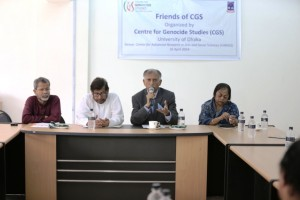 Friends of CGS First Meeting - 1