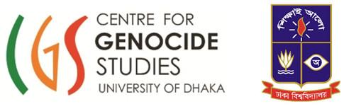 CGS and DU logo